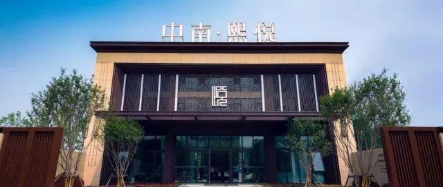 澳门银河娱乐官方网址中南熙悦宣传户型与实际引质疑