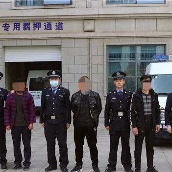 """广饶:凌晨""""抓老赖"""",4人被拘传!"""