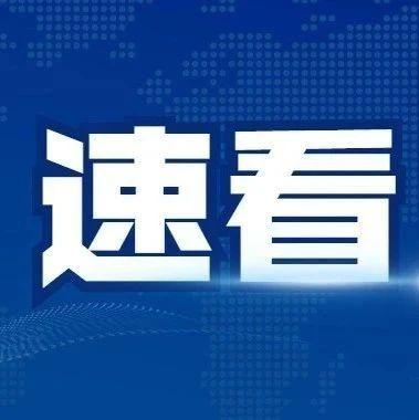 广饶:寻人启事!韩克永,男,52岁...