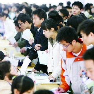 2019年广饶高校毕业生专场招聘会来了!