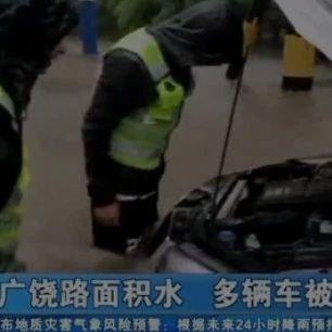 綦公路山东电视台视频