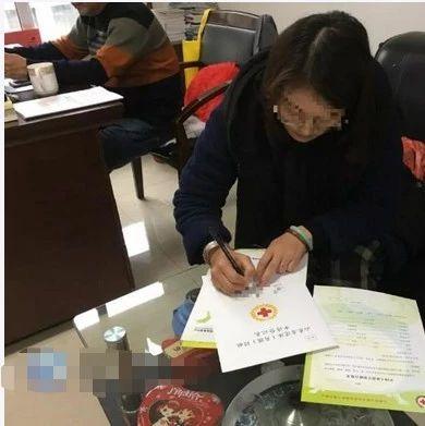 新开户送体验金县又增一名遗体、器官(角膜)捐献志愿者