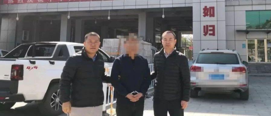 "�V�公安局成功抓�@全市""�C狐2019""�m�行�邮酌�逃犯"