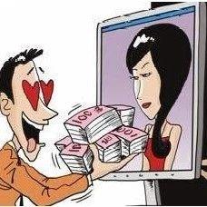 平昌一男子网上交友,豪掷万元,没想到女友竟然是……
