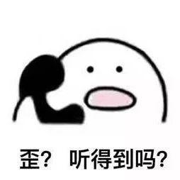 """新中年男子判定标准:接电话说的""""喂""""是二声还是四声……网友回复笑惨了"""