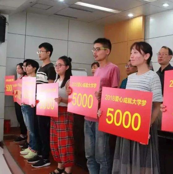 清河有孩子的赶紧看!政府要发钱了!符合条件每年能领3000元!
