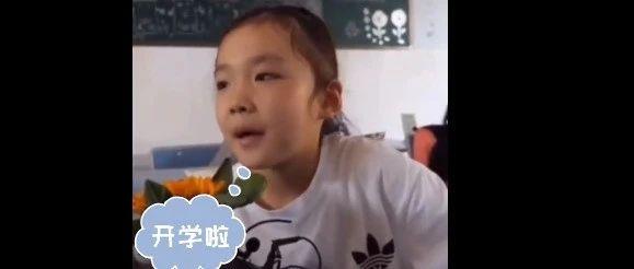 """浙江女孩想给""""监狱里的爸爸""""留一颗糖,结果神反转…"""