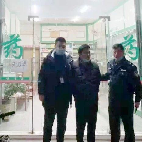 4人卖假口罩在仲恺被抓,如今被判刑了!