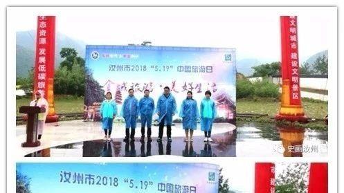 """汝州市文明单位开展""""5・19中国旅游日""""宣传志愿服务活动"""