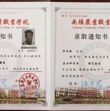 热点|70岁、81岁老人被高校录取:学费全免