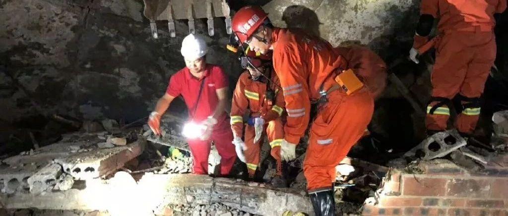 还在震!宜宾刚刚再发地震,昨夜至今已致11死