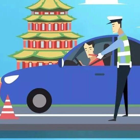 """韩城交警发布2021年五一假期道路交通安全""""两公布一提示"""""""
