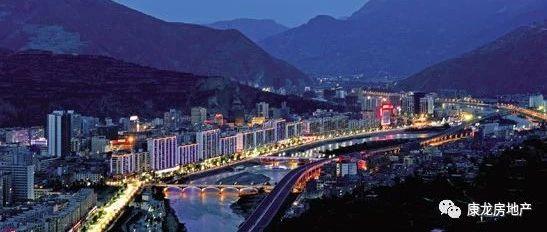 陇城壹号|城央花园大城:于繁华之内,享繁花生活