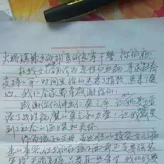 �@�煞飧兄x信刷遍了修水人的朋友圈,真相原�硎�...