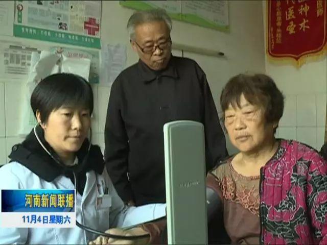 河南:健康扶贫工程保障贫困户病有所医
