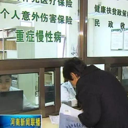 河南:健康扶�工程保障�困�舨∮兴��t