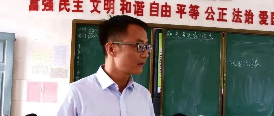 2021新�h��秀教��|戴大�i:探索教育真�B助力�W子�w翔