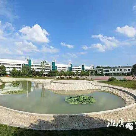 截止7.31日,淮高已有510名学子拿到大学入学通知书