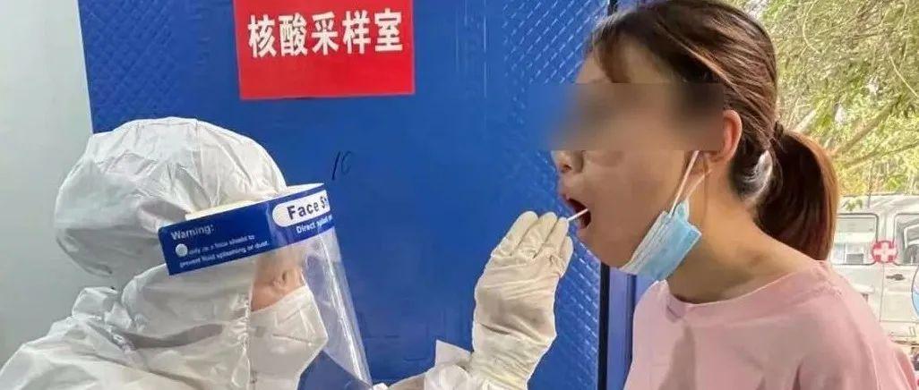 """重要!苍溪县社保医院为学生核酸检测开通""""绿色通道"""""""