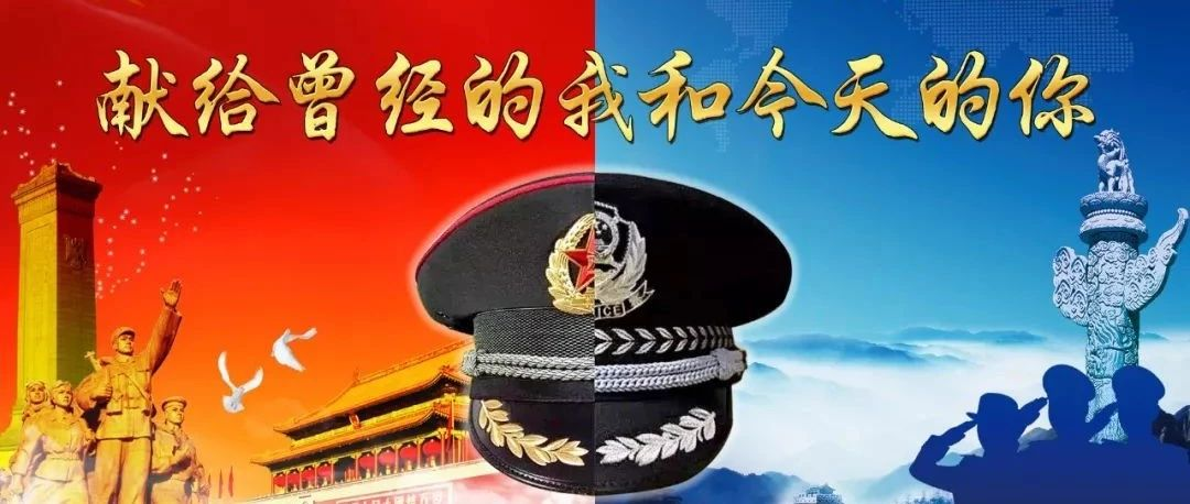 退伍后,我守护着萍城的7220KM道路