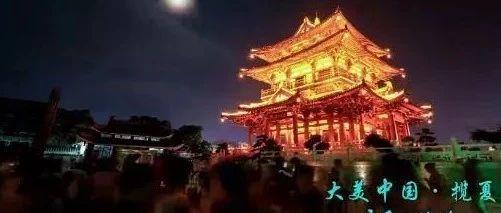 """【聚焦】桂林登榜2018""""最美揽夏地"""",它的美超乎你的想象…"""