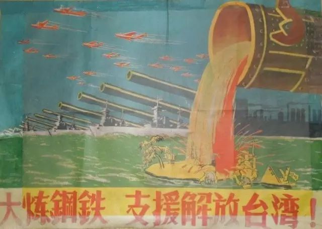 往事钩沉|1958年大炼钢铁在萍乡