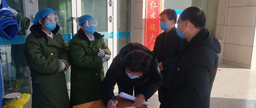 县疫情防控第八督导组督查城区公共场所疫情防控工作