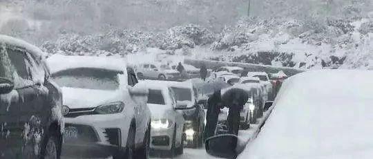 国庆出游遭遇暴雪,数千游客被困折多山!稻城亚丁、木格措别去了!
