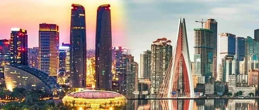 收藏!《成渝地区双城经济圈建设规划纲要》全图解来了!
