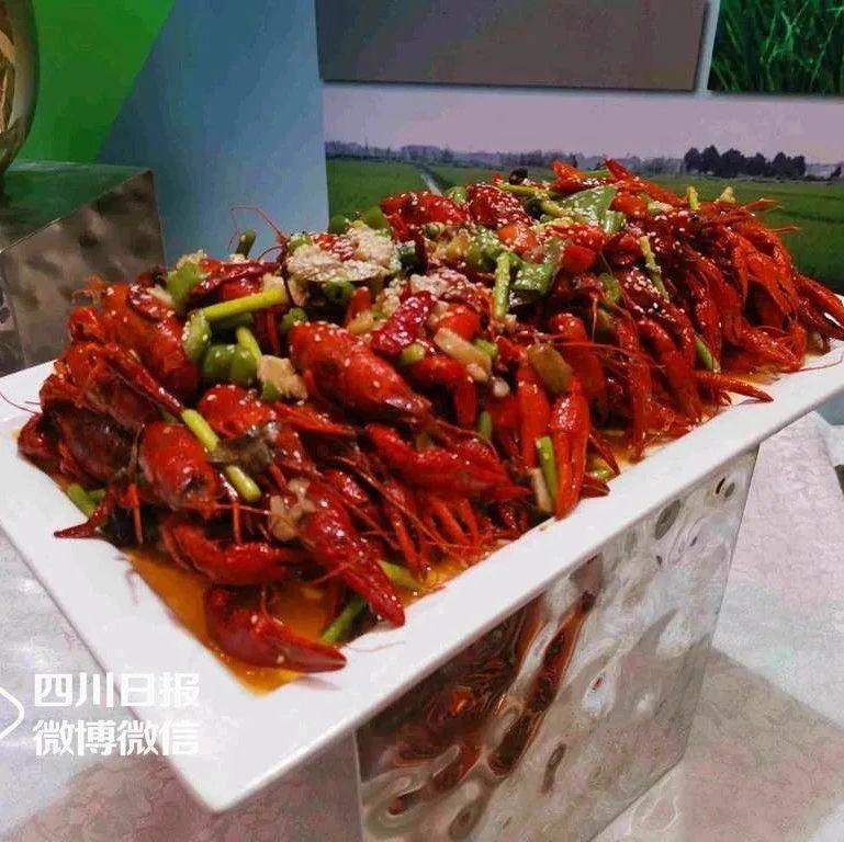 四川人一年吃掉8万吨小龙虾!