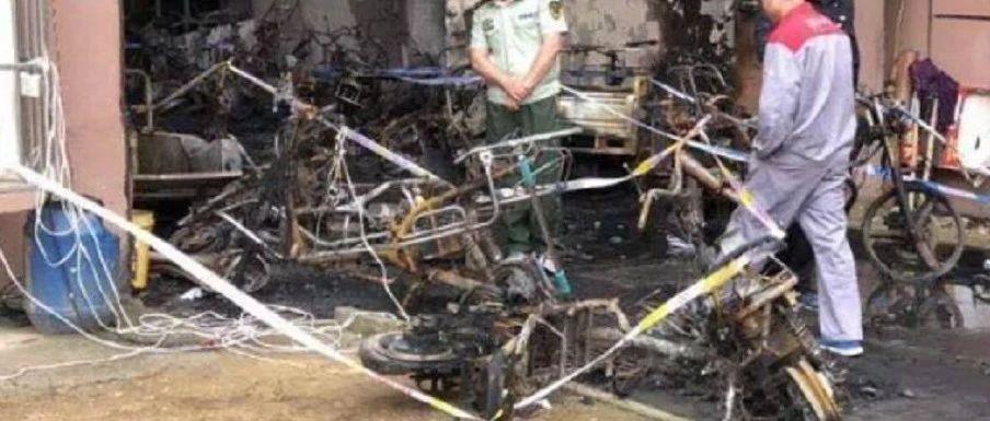 判了!安徽男子电动车充电引发火灾,致3人死亡!