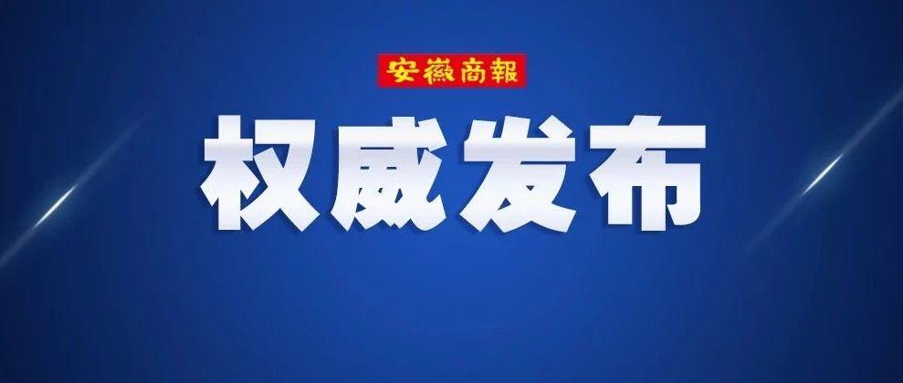 安徽两家企业紧急召回问题口罩!4万只!赶紧自查!