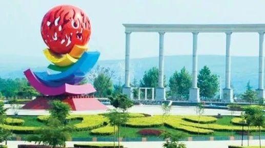 新安县召开2018年全国文明城市创建暨百城建设提质工作动员会