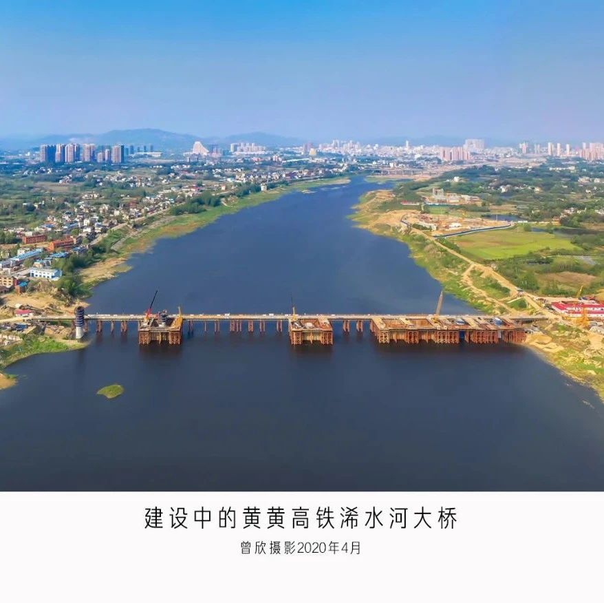 【浠水摄影】黄黄高铁经过浠水巴河的两座大桥