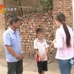 邢台12岁男孩打赏主播上万元,家长们可得注意了!