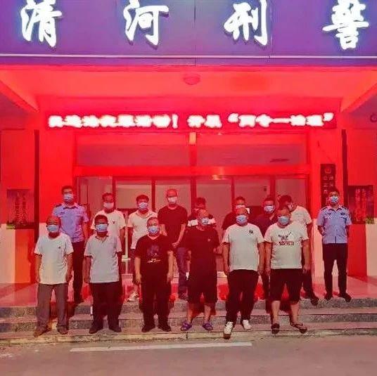 清河县公安局在黄金庄村抓获13名聚众赌博人员!