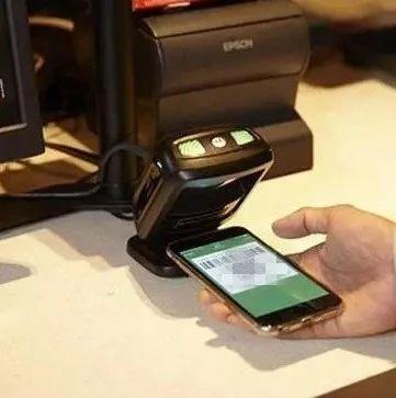 清河人注意!用手机付款码买单时,千万别做这个动作!