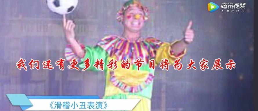 柳树林南荡欢歌|本周日晚7:30文化直通车相约柳林!