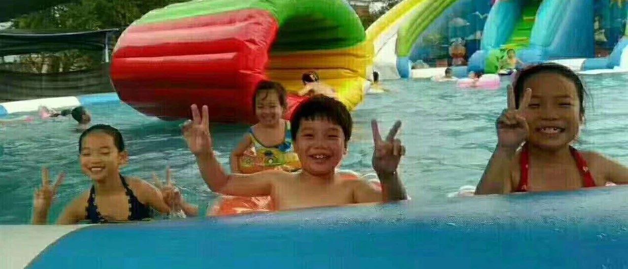你听说了吗?畅游儿童乐园夏季狂欢开始了!9.9元嗨翻全场!冲浪滑梯游泳池+体能乐园~
