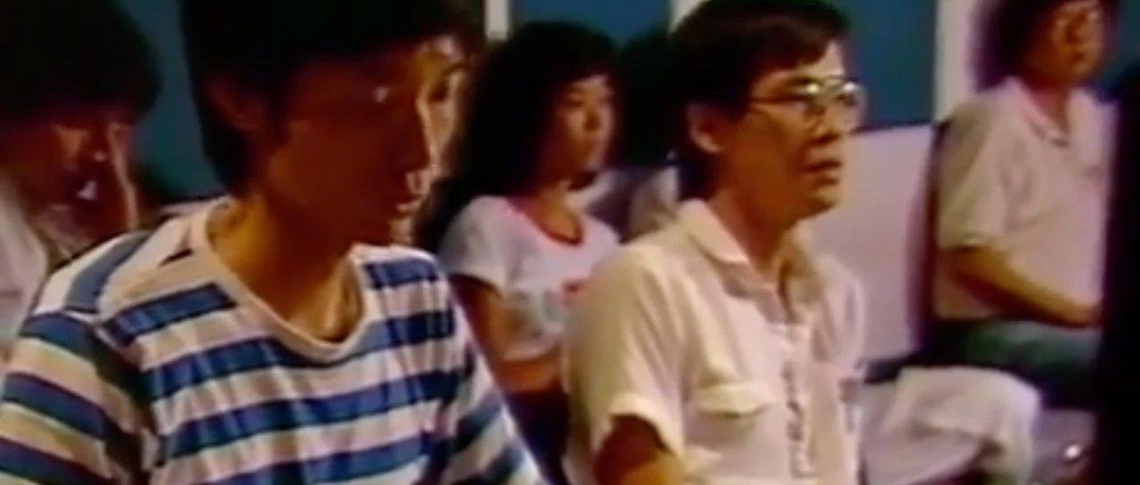 被藏34年的偷拍视频流出:那一年,李宗盛27岁,费玉清30岁……