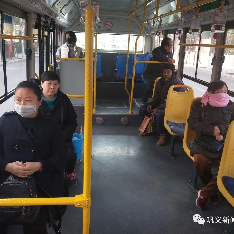 一��小座�|,�嘏�乘客心,H2�h��@位美女公交��L亮了……