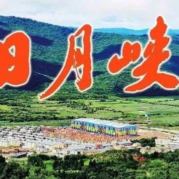 �F力林�I局公司迎接旅�l大���I�涔ぷ鞣�步推�M中