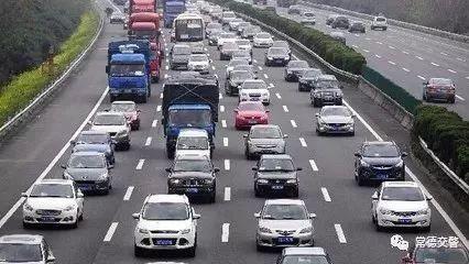 返程高峰来临,走高速的车辆请注意绕行!