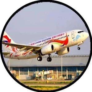 好消息!4月起,洛阳机场将新增及复飞10个航班!
