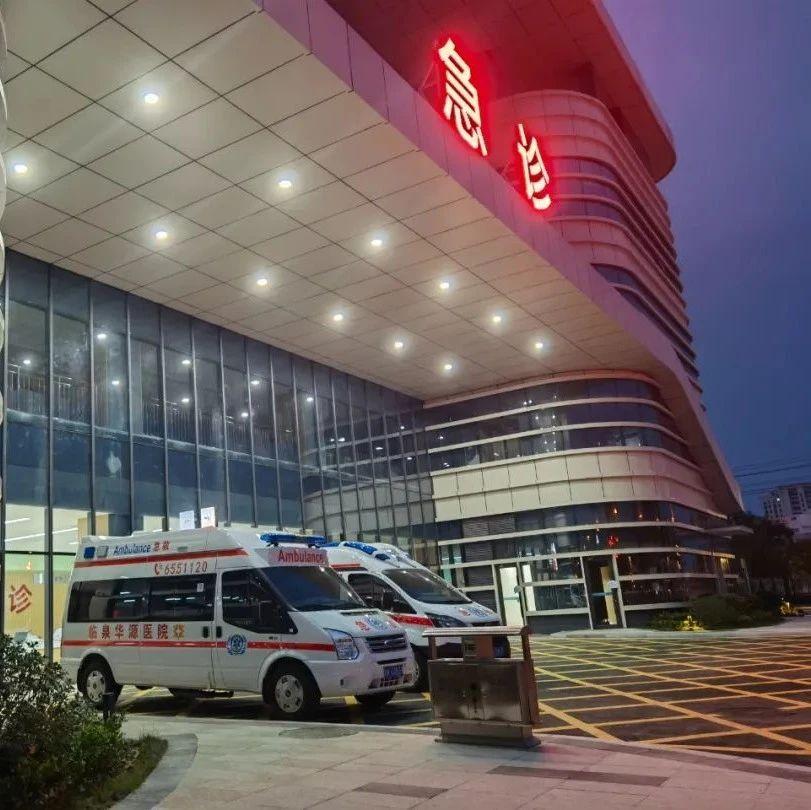 临泉这家大医院,一大波便民、惠民信息来袭!