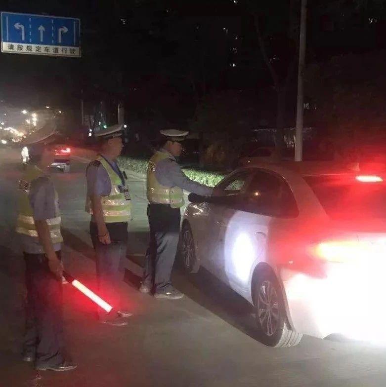 临泉交警查酒驾时间、地点曝光!又16名酒司机被抓......