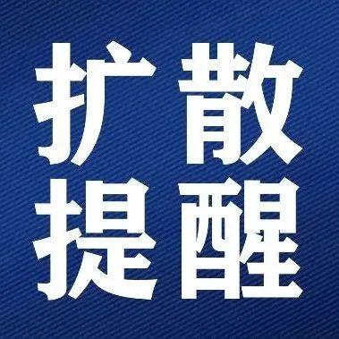 疾控中心发布!临泉全民行动!为期一个月!
