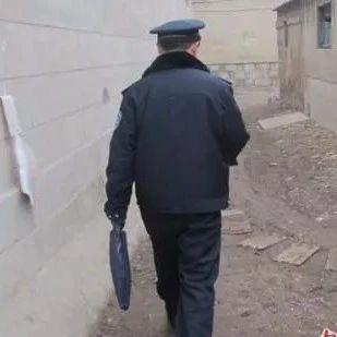 """迎仙派出所民警上班期间去""""串门"""",竟然发现了……"""