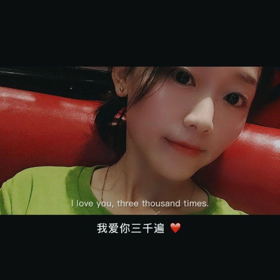 【老凤祥钻石・微封面】微女神第1652期:念于惜i