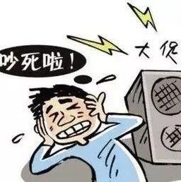 高中考期间,临泉城管将重拳出手整治噪音!